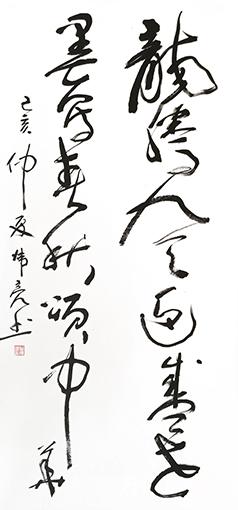 《龙腾九天迎盛世墨写春秋颂中华》规格:139x68cm.JPG